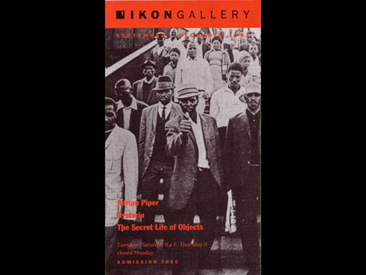 image of Ikon Gallery | September - December 1991