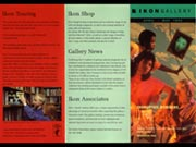 Click to view details and links for IKON Gallery | April - May 1994