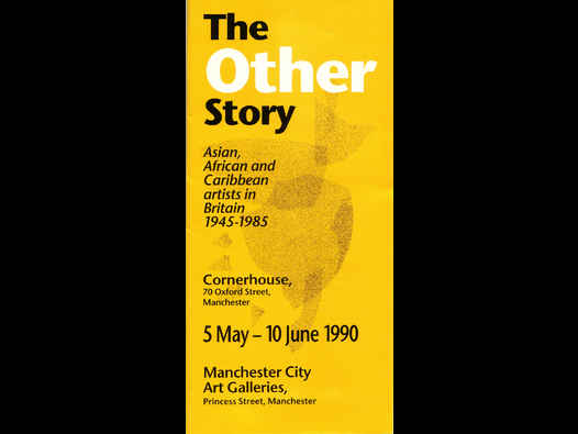 image of The Other Story - gallery listing