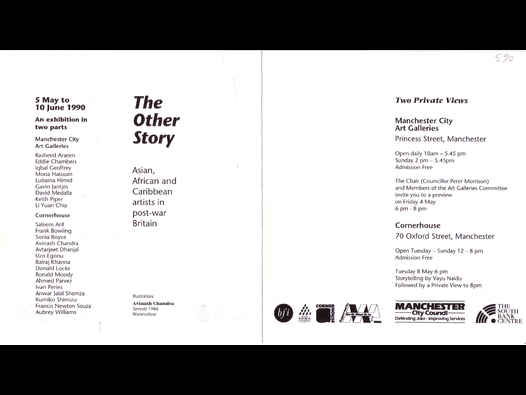 image of The Other Story - Manchester invitation
