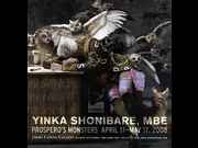 Click to view details and links for Yinka Shonibare, MBE | Prospero's Monsters
